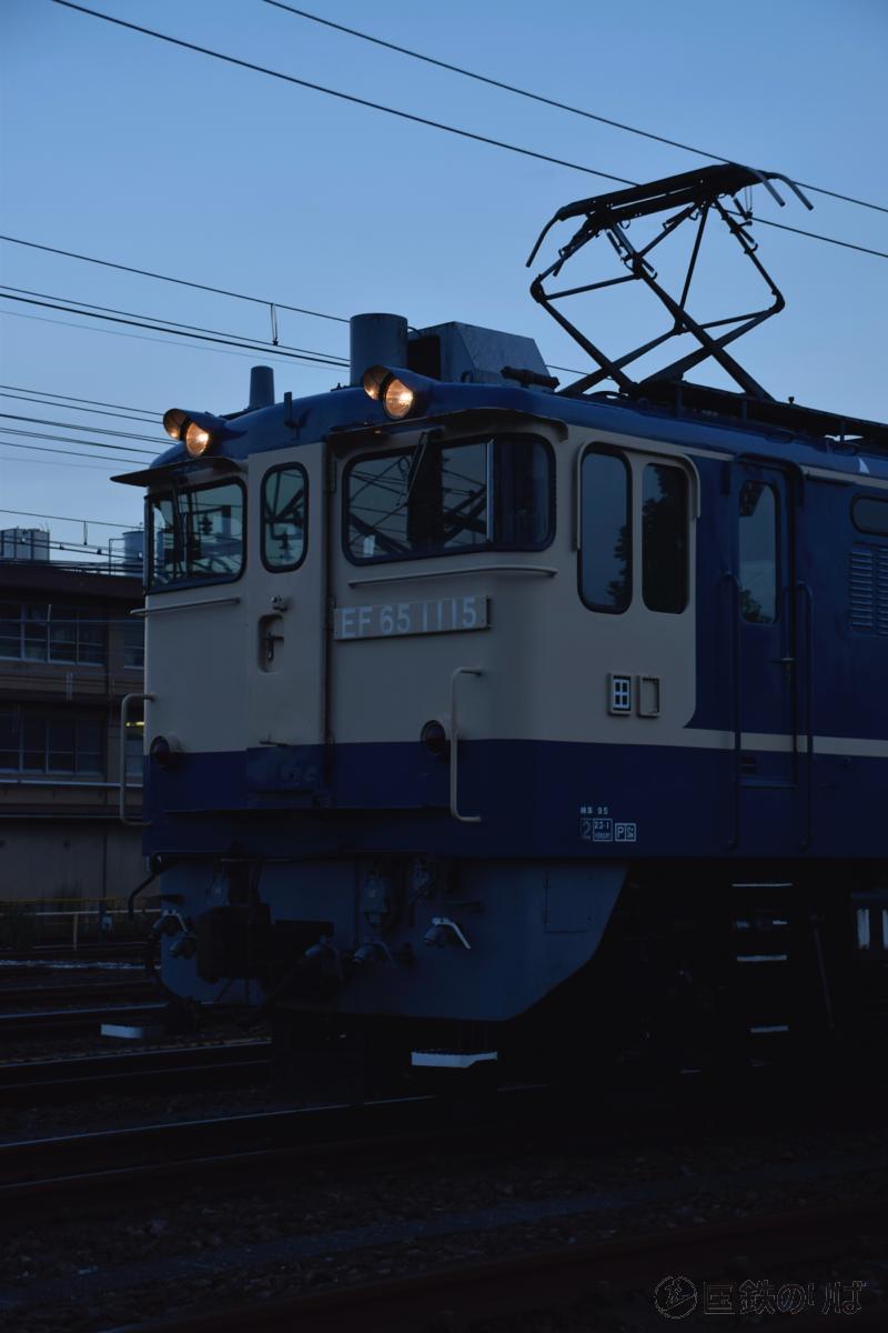 今日の一枚 黄昏時のEF65-1115