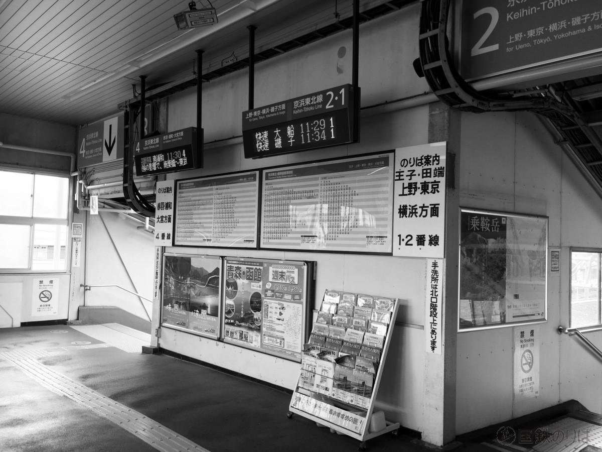 京浜東北線東十条駅コンコース全景。