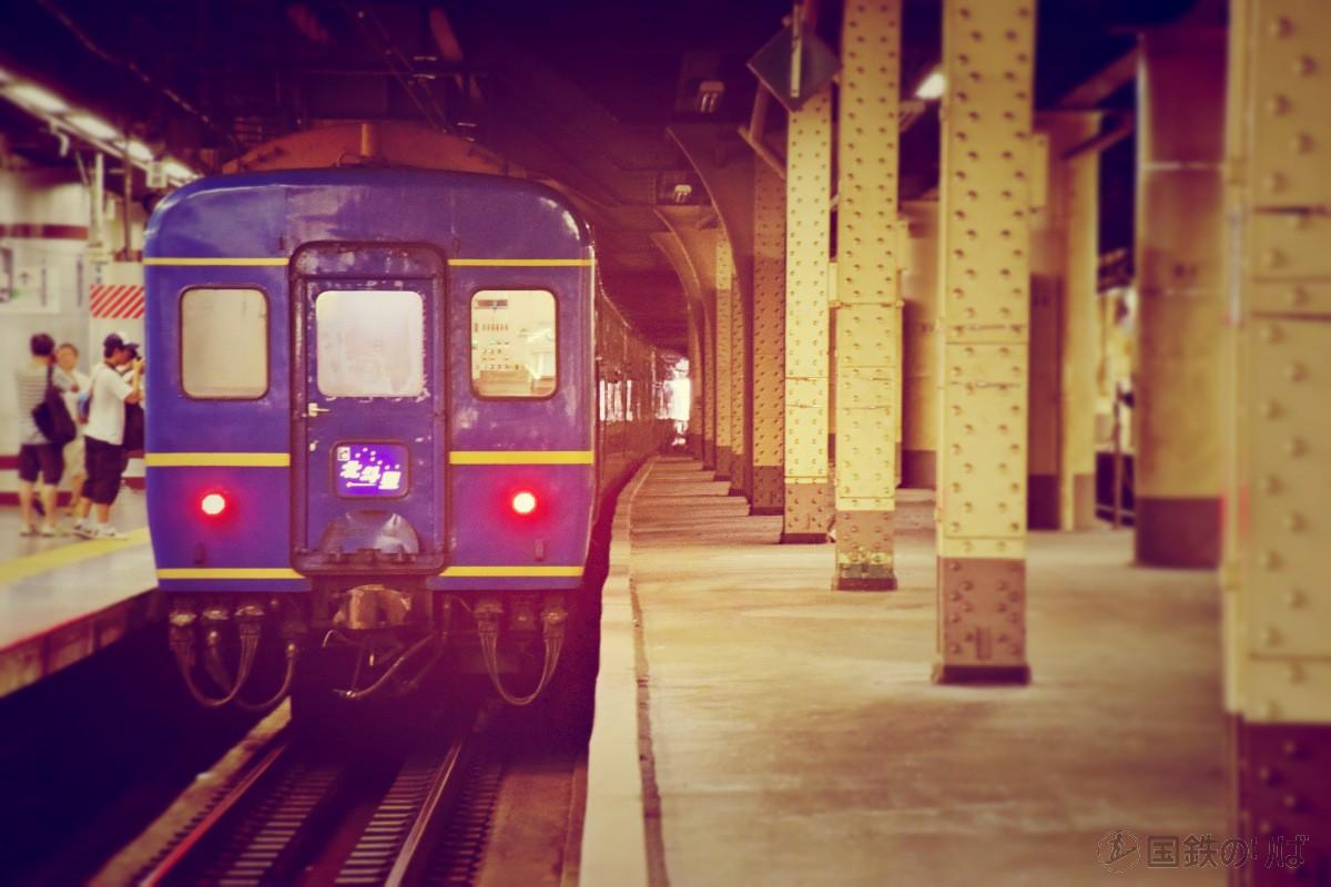 最後のブルートレイン、北斗星乗車記(1)上野駅篇