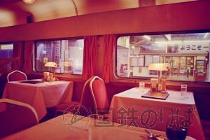 食堂車グランシャリオ。列車は一ノ関に停車中。
