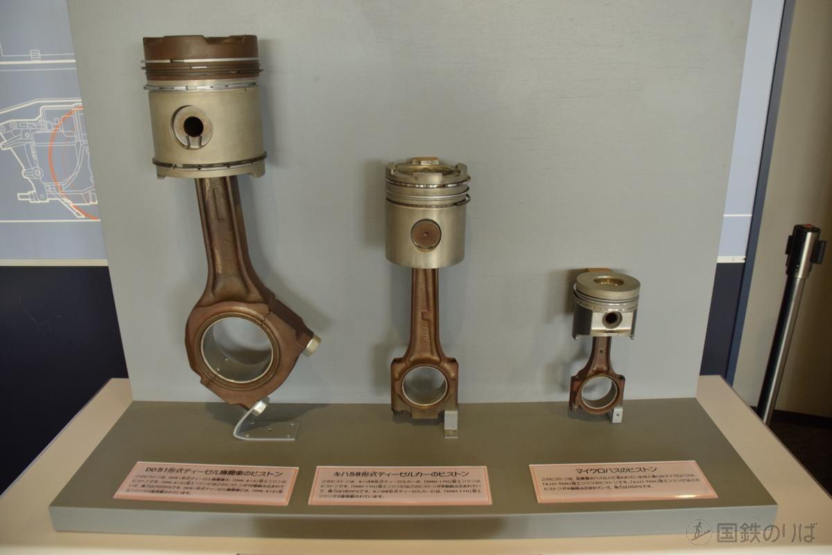 いちばん左がDD51のDML61Zエンジン(V12・61L)のピストン。中央はキハ58のおなじみDMH−17(直8・17L)、右がいすゞの自動車用4JJ1-TC(直4・3.0L)エンジン。