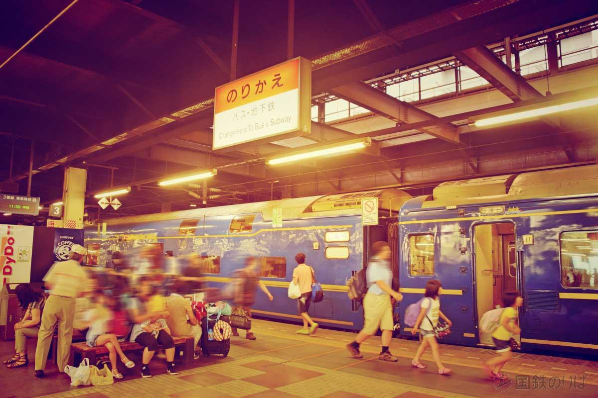 札幌駅に到着。