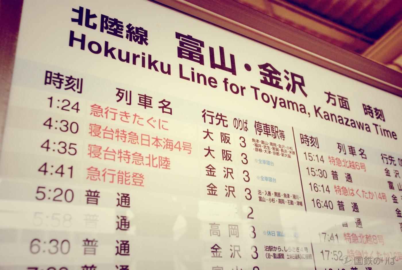 oito-line-kiha52-115-156-17