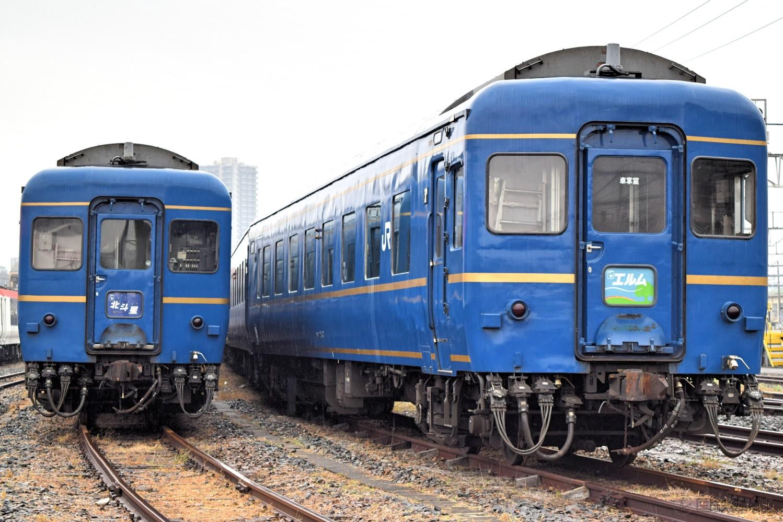 尾久車両センターにて、「北斗星」「エルム」のテールマークを掲出して展示される24系客車