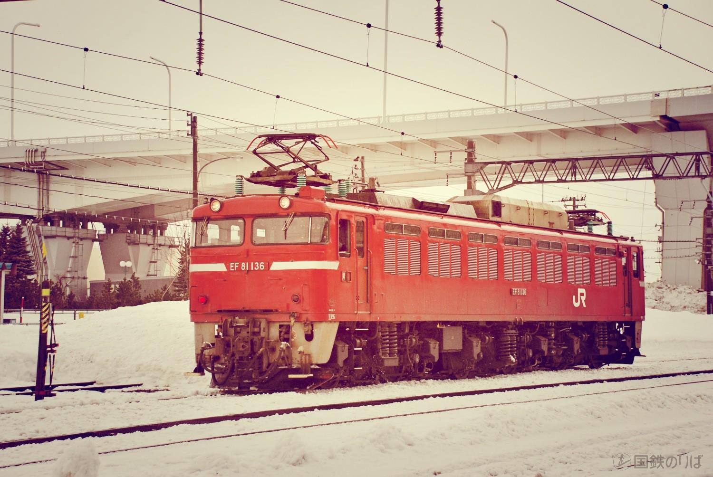 機回しされるEF81-136