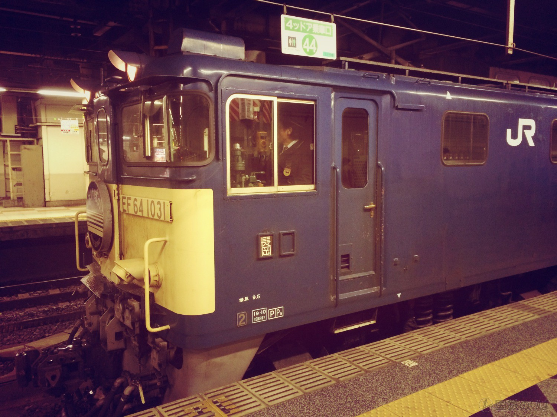 EF64-1031(長岡)