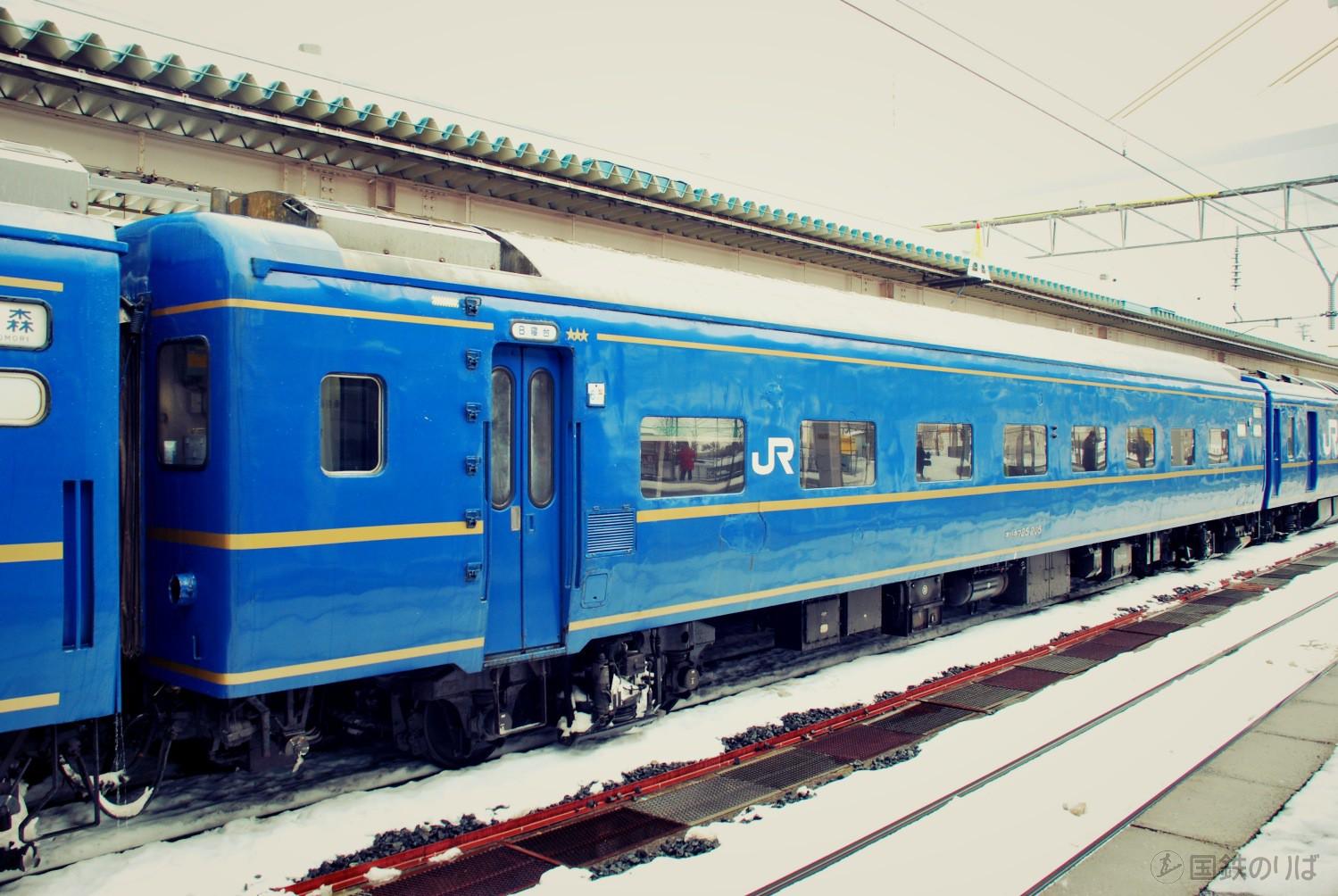 オハネフ25-205 (盛アオ)