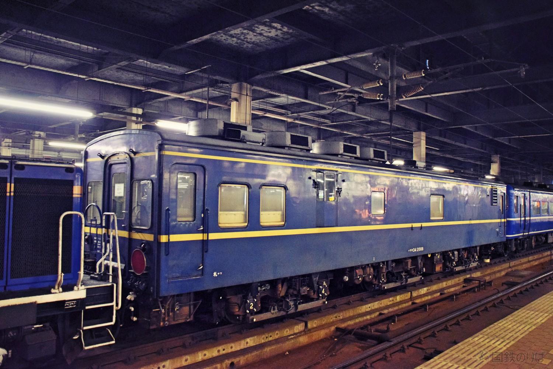 マヤ34−2008(札サウ)