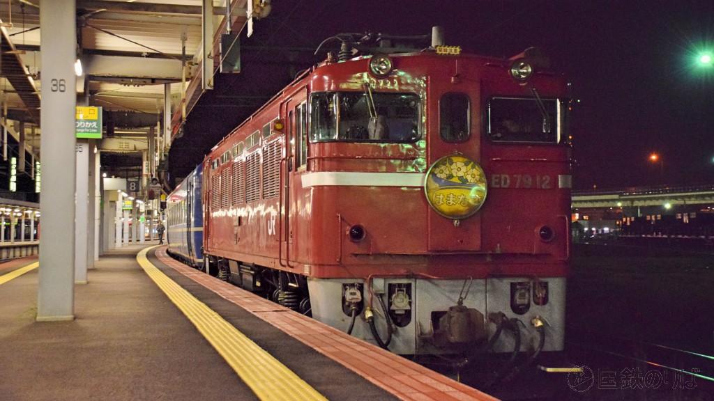 函館〜青森の牽引機ED78-12〔函〕