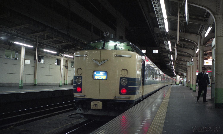 上野駅17番線ホームにたたずむ583系「はくつる」。1992年12月