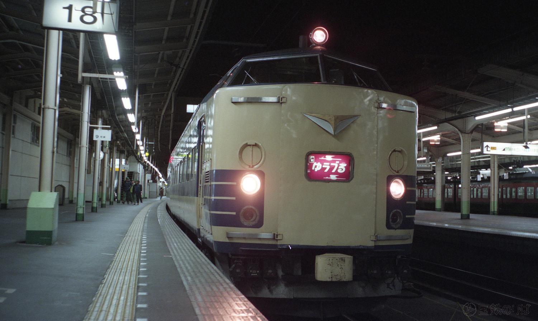今はなき上野駅18番ホームに停車中の583系寝台特急「ゆうづる」
