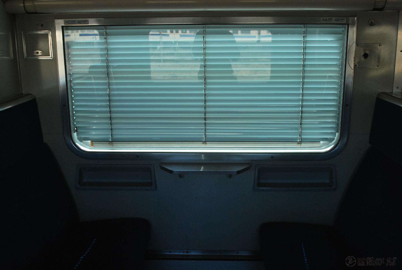 583系のベネシャンブラインドを閉じた状態。
