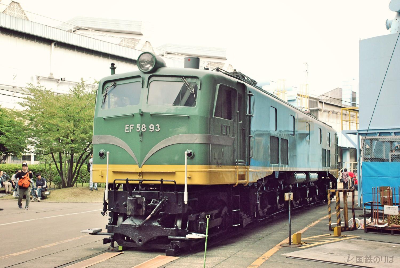 EF58-93号機。2エンド側