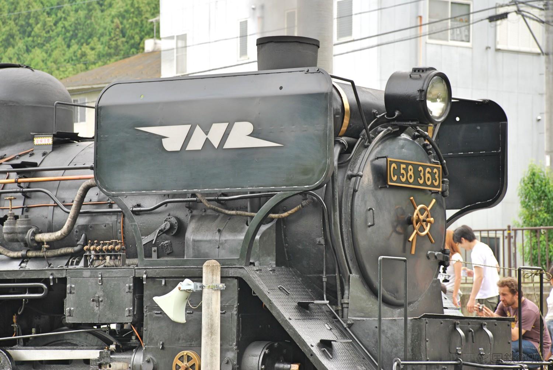 平成の世に、蒸機に特大の国鉄マークが蘇るとは誰が想像しただろうか。