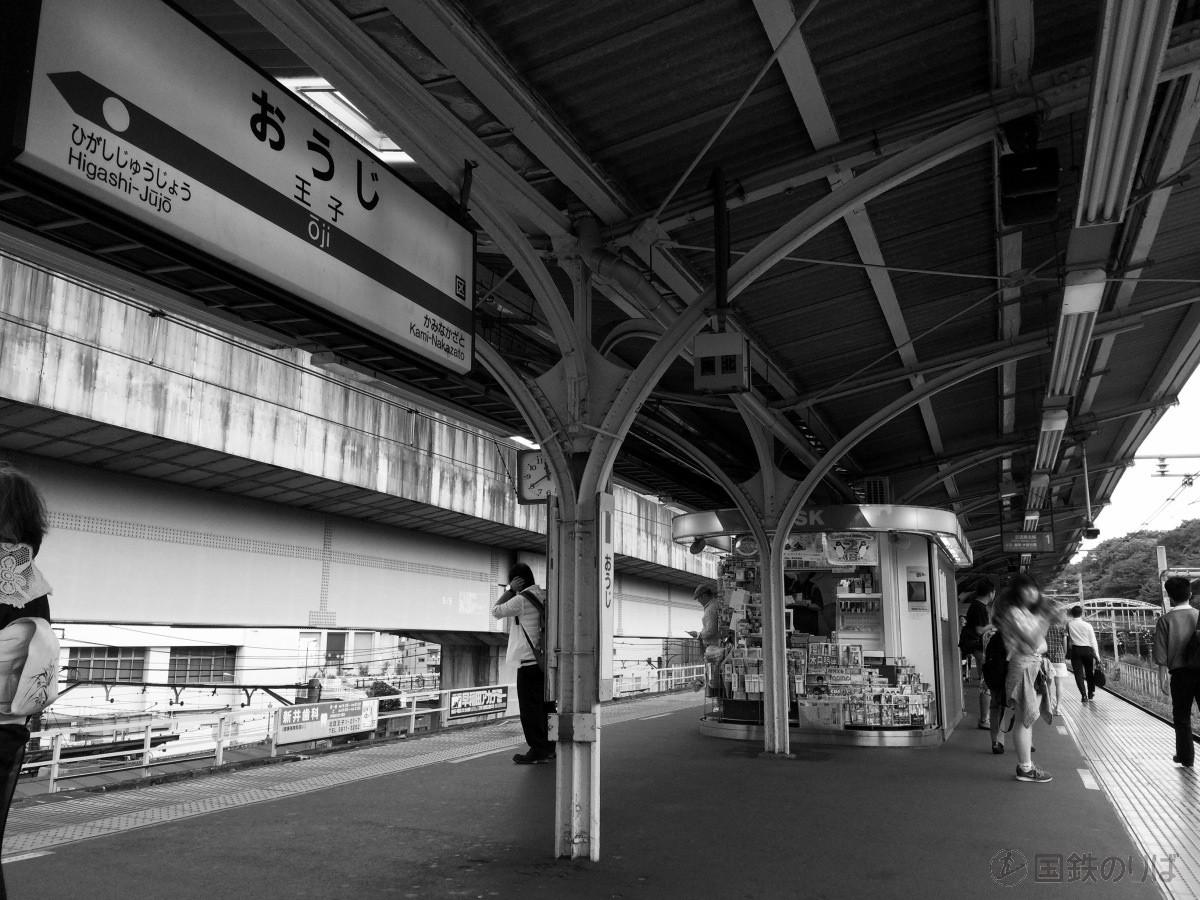 京浜東北線王子駅の古レール上屋。