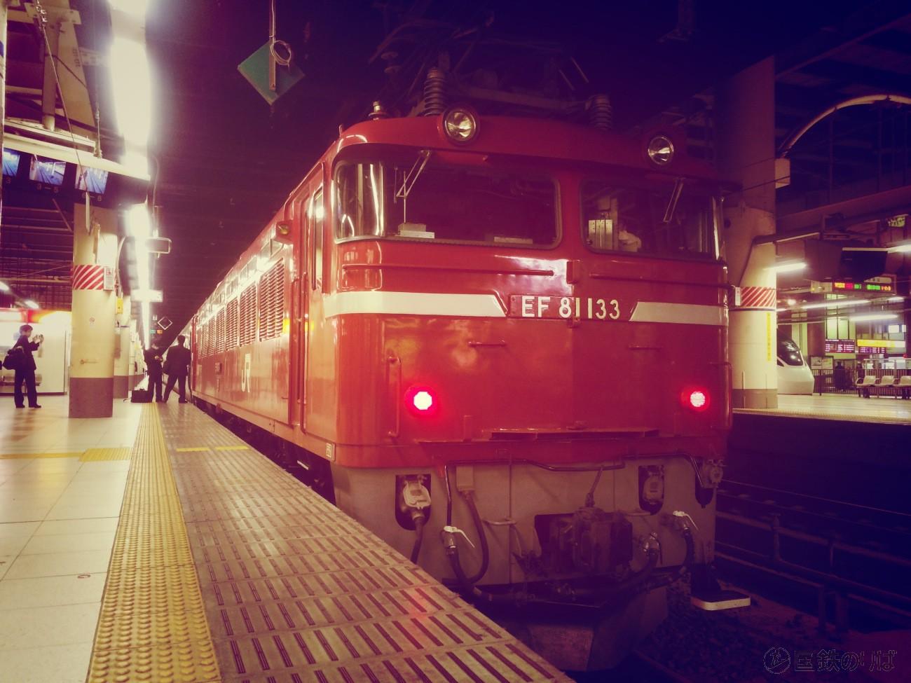上野駅地平ホーム、EF81牽引客レ、カンなし。