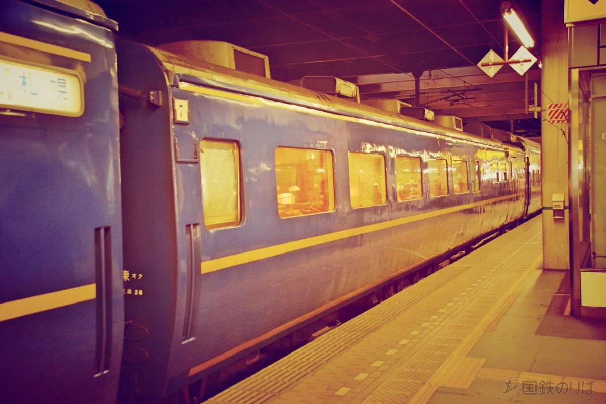 スシ24−506。