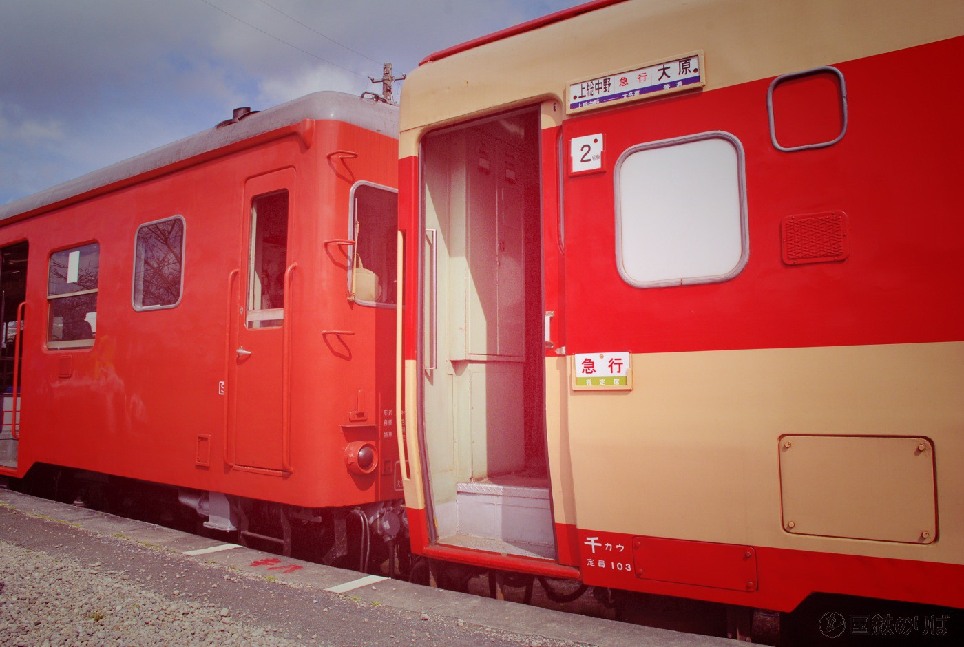 いすみ鉄道のキハ28・52気動車急行「外房」に乗りに行く(2)