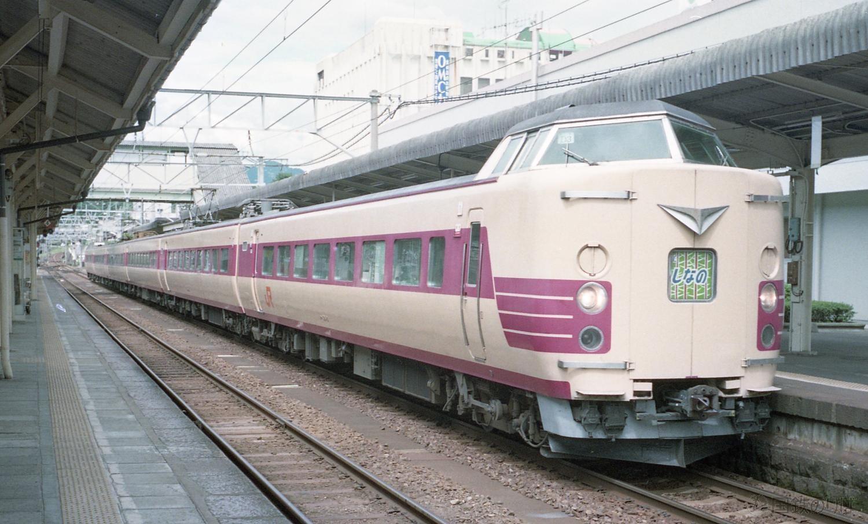 1992年・夏、中津川駅。381系エル特急しなの