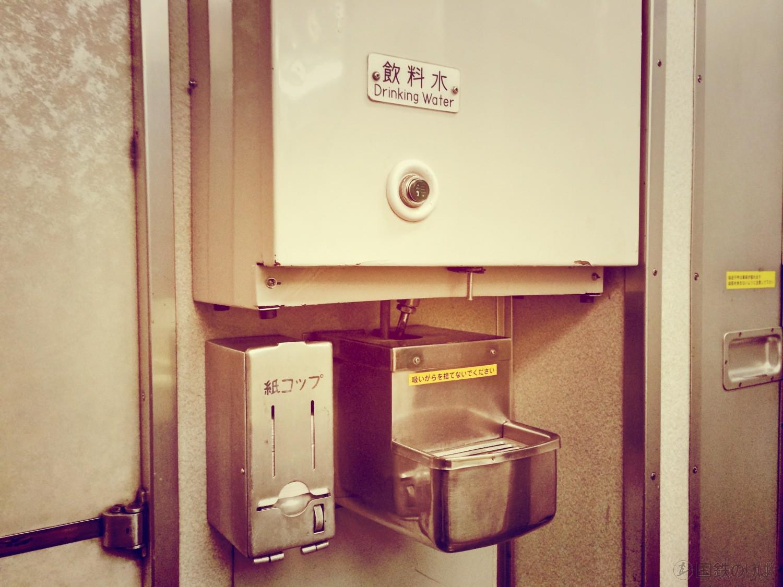 24系客車・冷水機と紙コップホルダー