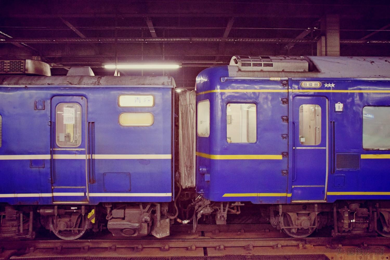14系座席車+寝台車の混結編成。かつては「まりも」や「天北」、「能登」などでも見られた。