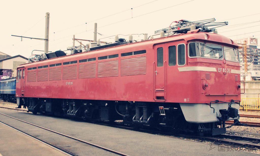 常磐線のヌシ、EF80-36