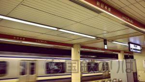 都心に残る国鉄駅。総武快速線新日本橋駅