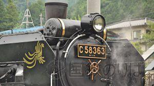 秩父鉄道C58-363の鳳凰飾りほか、期間限定デフいろいろ