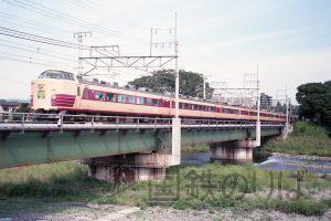 183系国鉄色あずさ・かいじ、115系スカ色デカ目を中央本線浅川鉄橋にて。