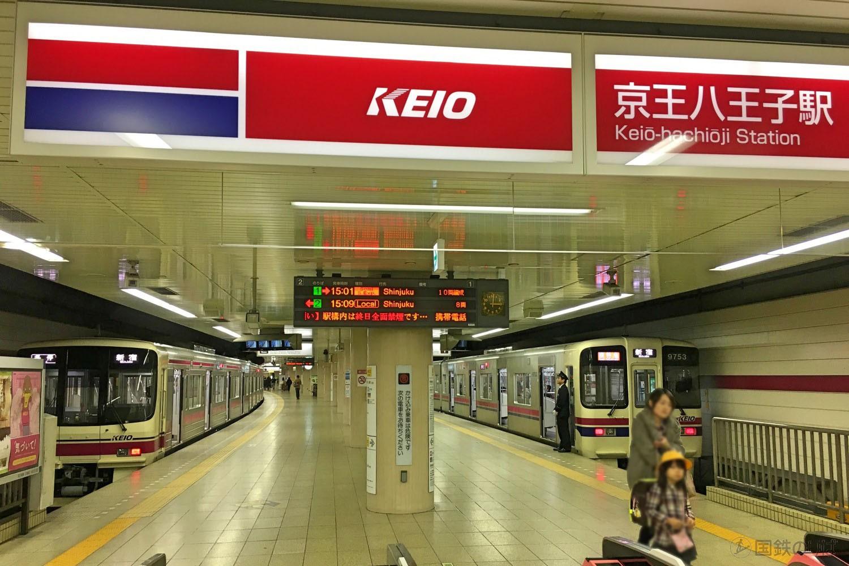 京王線京王八王子駅。JRとは500mほど離れている。