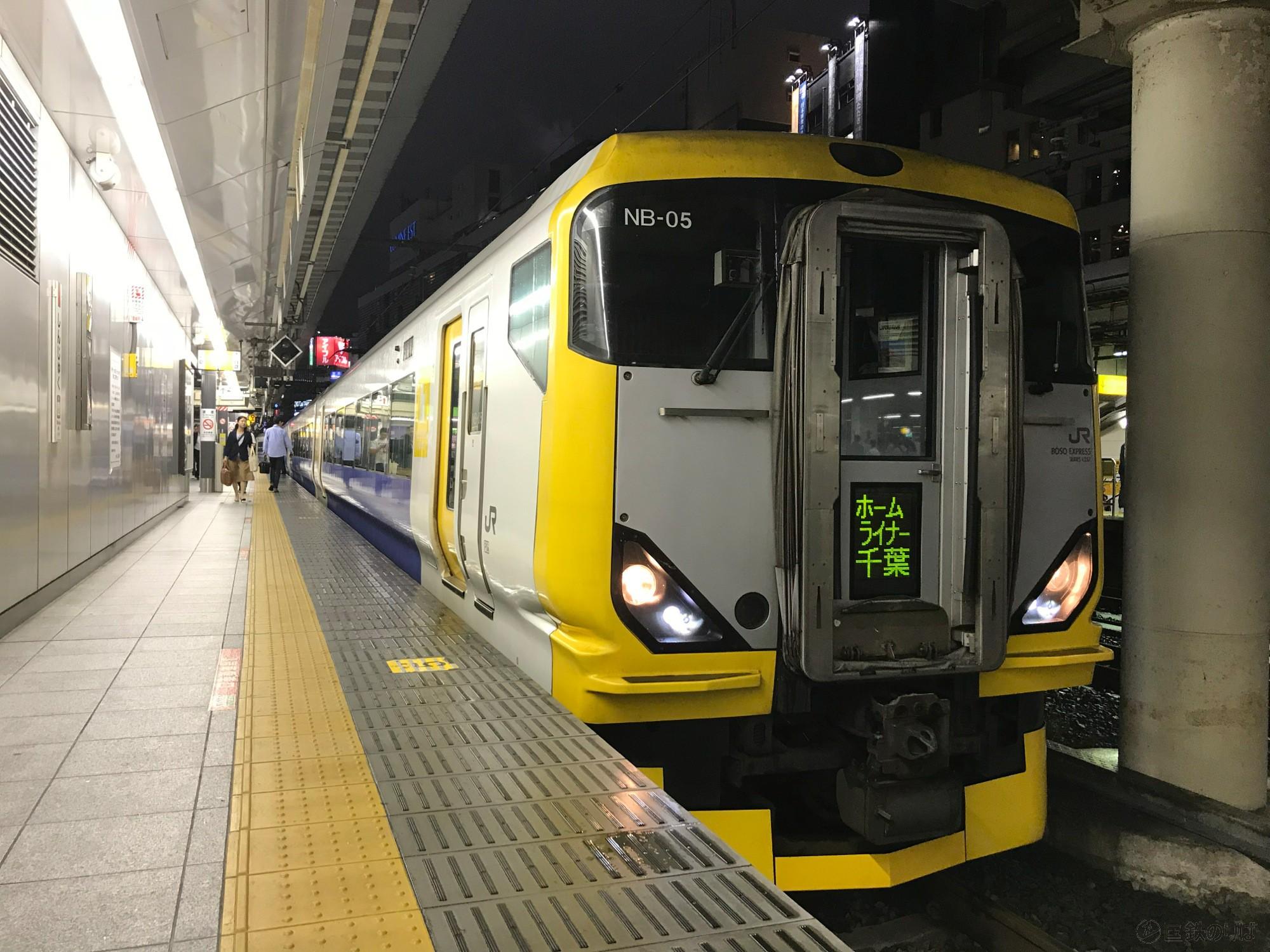幕張車両センター所属のE257系500番台で運転される新宿発の「ホームライナー千葉」(新宿駅にて)