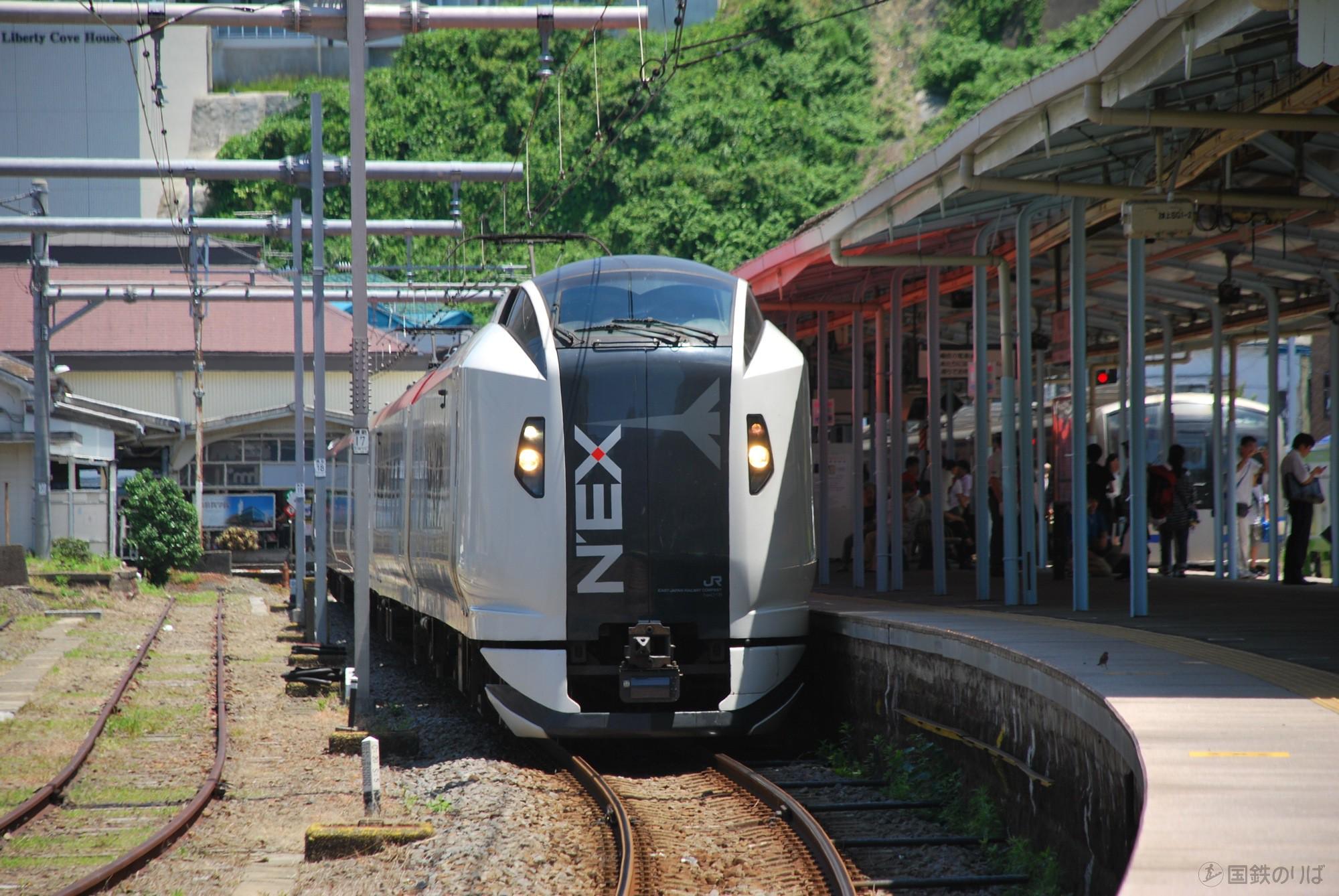 2014年には横須賀まで延長運転された成田エクスプレス。乗車率が芳しくなかったのか、その後は設定されていない。